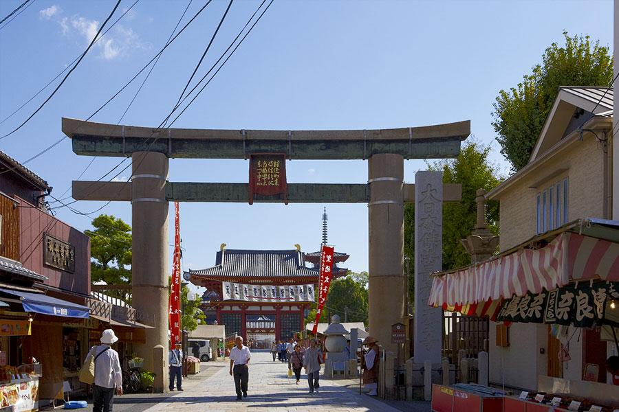Entrada Templo de Shitennoji