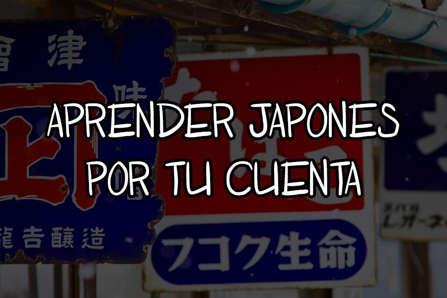 aprender japones por tu cuenta