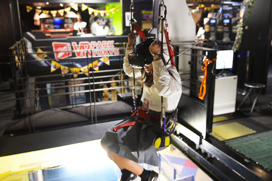 realidad virtual en Japón