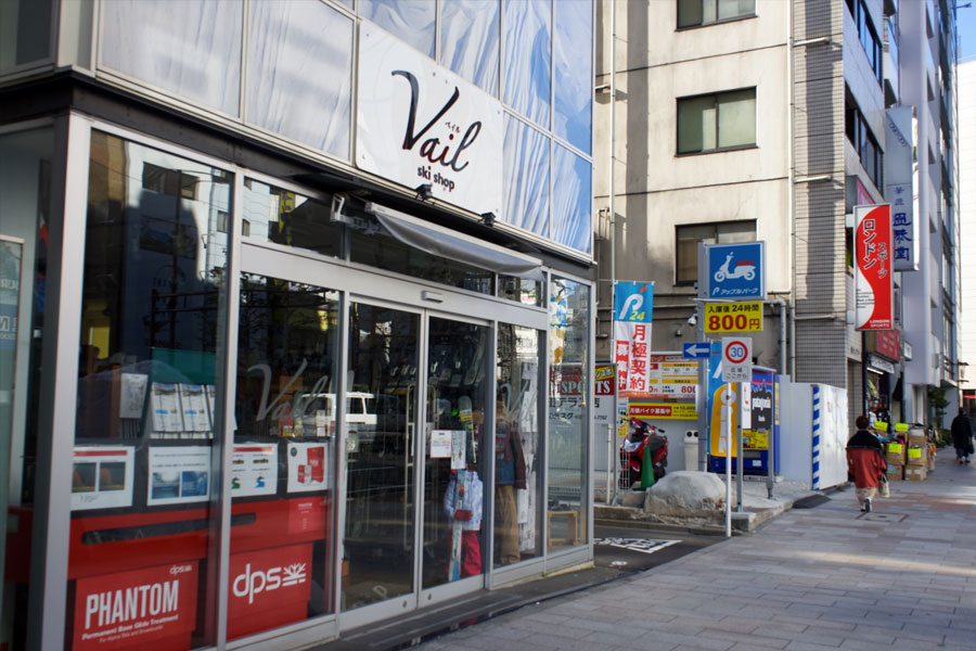 donde ir de compras en japon