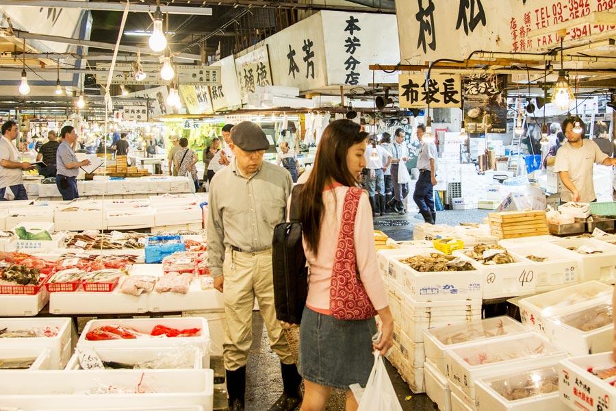 Mercado Toyosu