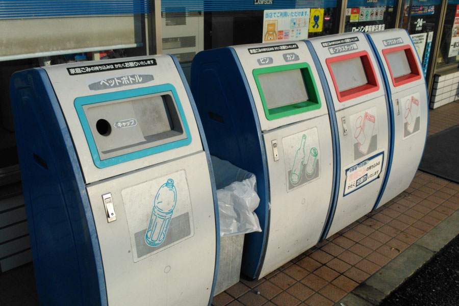 reciclar en japon