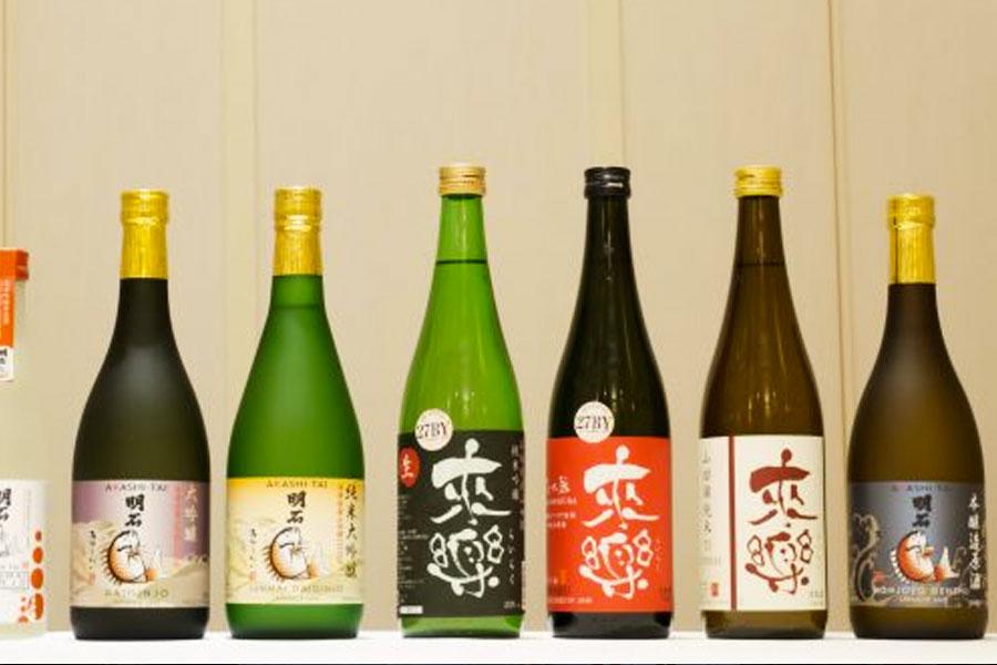 sake bebida japonesa