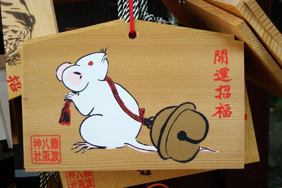 tablas ema japon