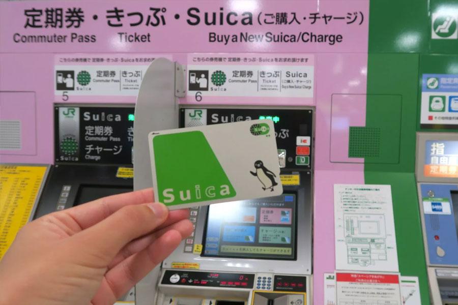 tarjeta suica japon