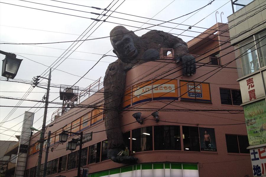 King Kong Tokio