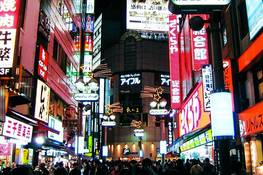 Barrio Shibuya en Tokio