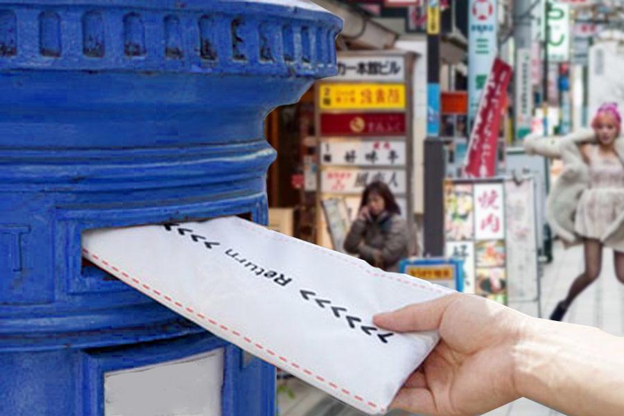 Devolver wifi Japón