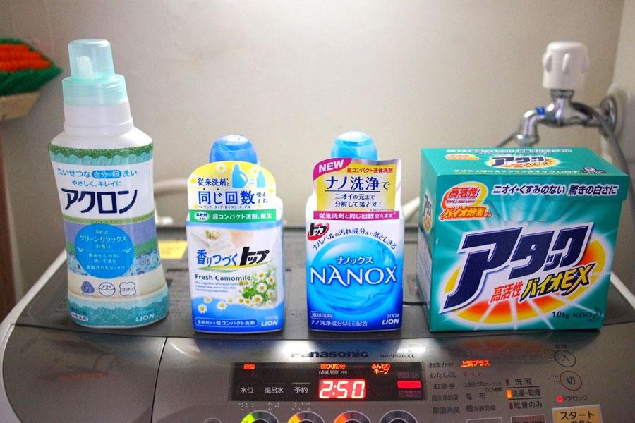 Jabón lavanderia en Japón