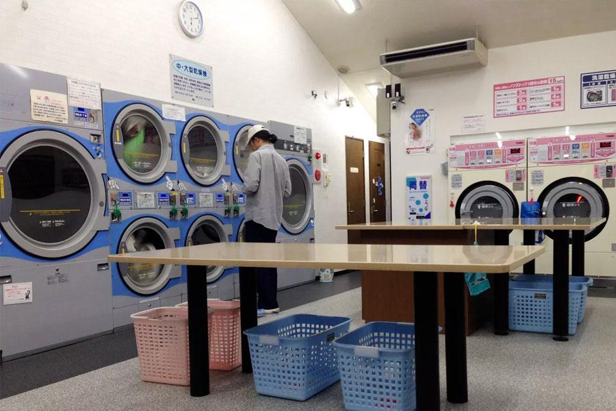 lavanderías en Japón