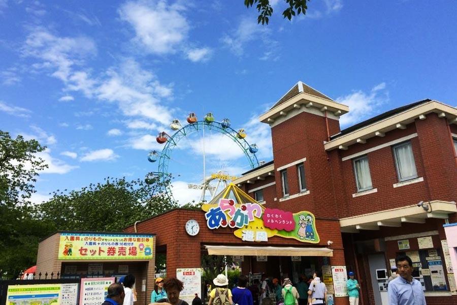 Parque de atracciones Arakawa Yuen en Tokio