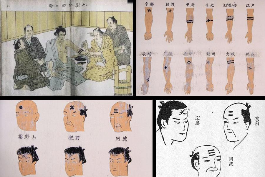 tatuajes Periodo Edo Japón