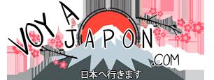 Voy a Japón