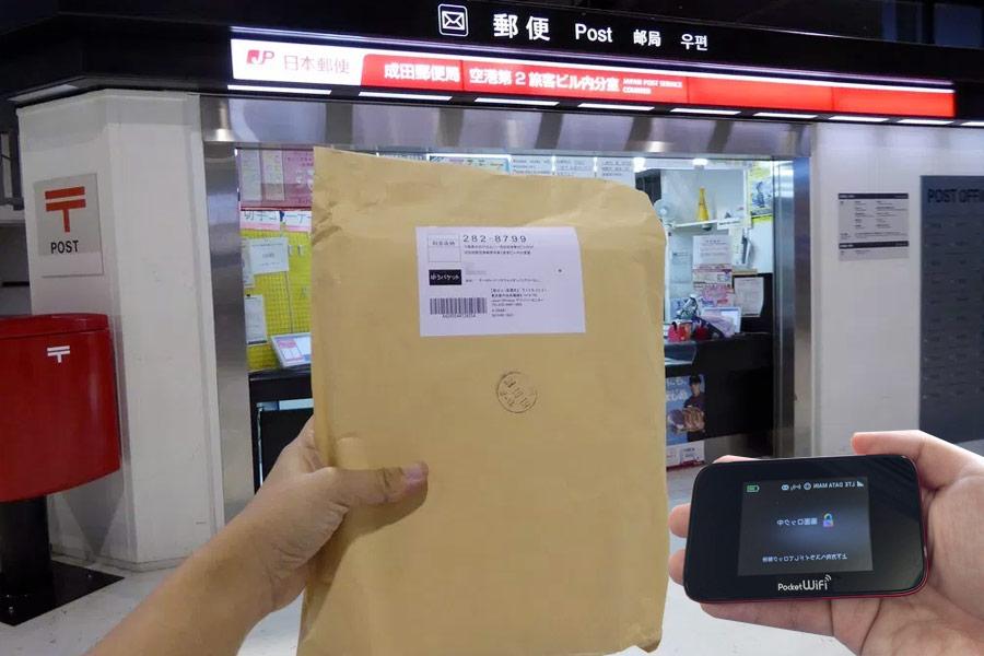 Alquiler wifi Japón