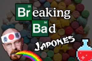breaking bad japones