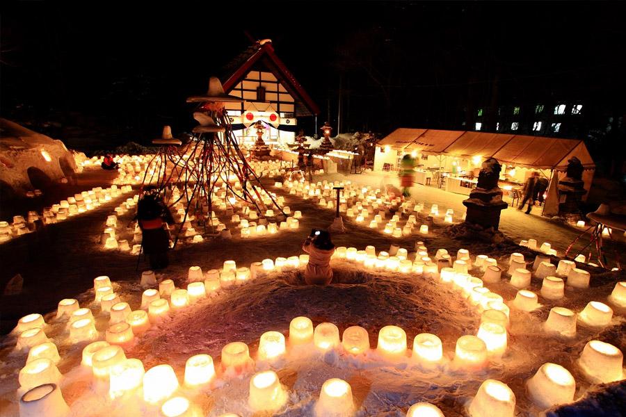santuario Jozankei