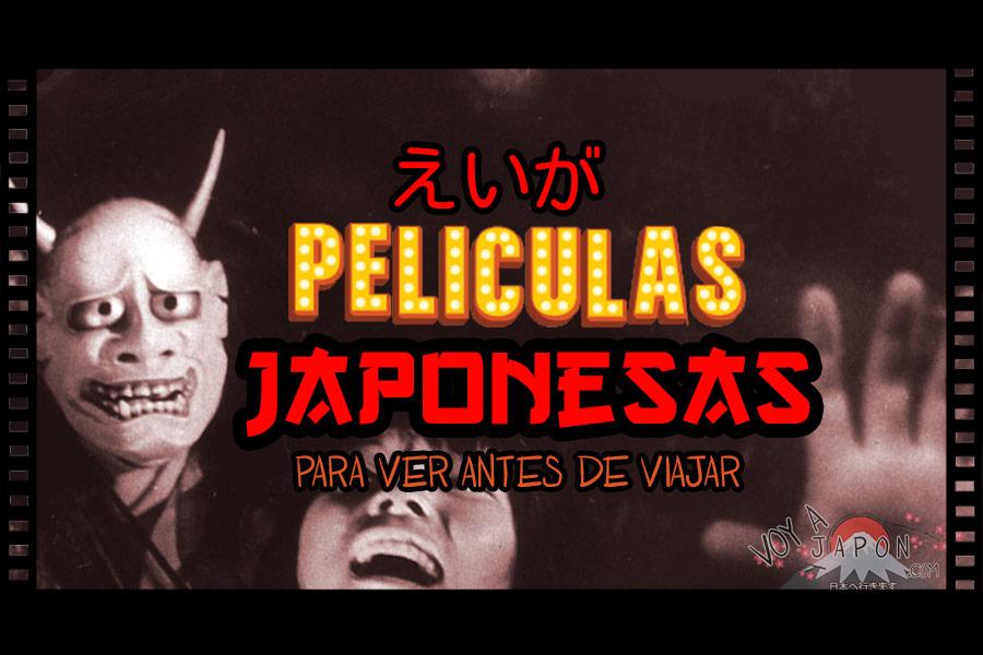 peliculas japonesas