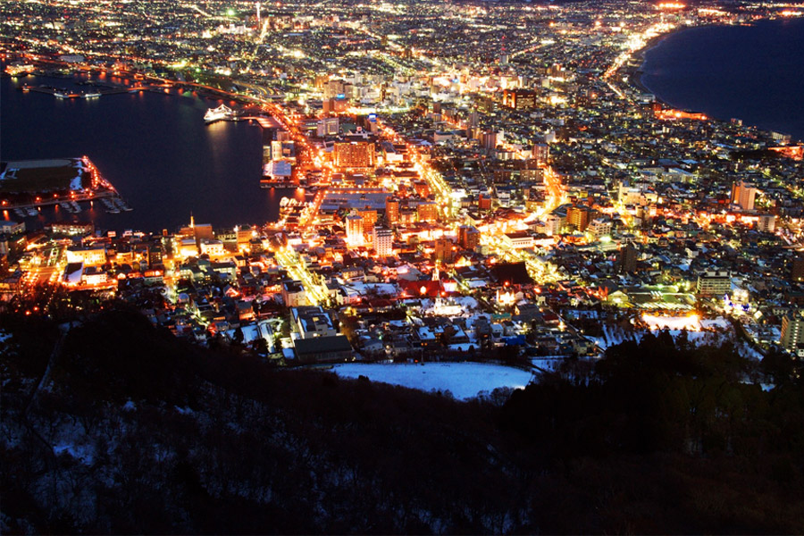 Vistas Monte Hakodate