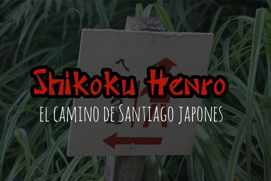 Camino Santiago Japonés