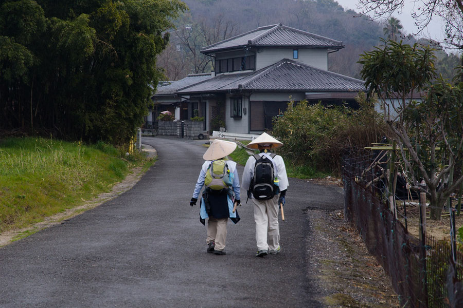 Peregrinos Shikoku