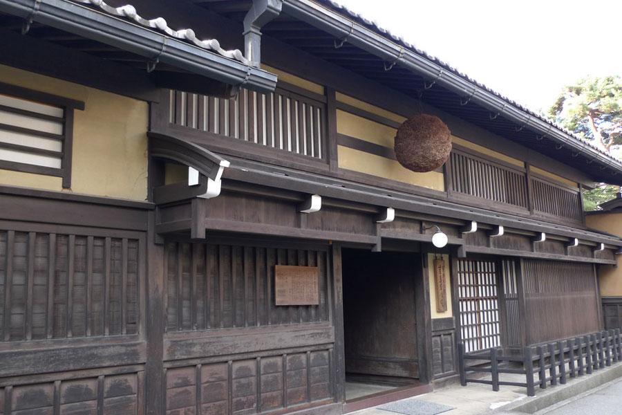 Yoshijima Sake Takayama