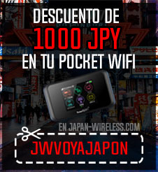 descuento japan wireless