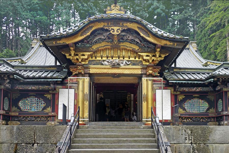 Puerta Karamon